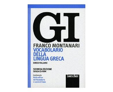 Libri per la scuola, Dizionario Greco Italiano